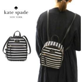 KATE SPADE ケイトスペード リュックサック MINI BRADLEY Nylon WKRU5687 098