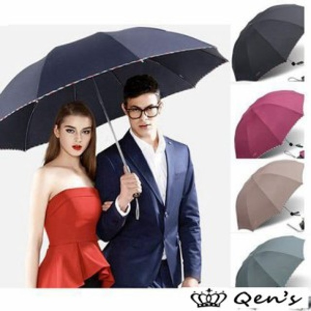 折り畳み傘 日傘 紫外線遮蔽 遮光 折りたたみ 耐風 日傘 晴雨兼用 撥水加工 100%裏張り 超撥水 軽量 雨具 UV 男女兼用 遮光 折りたたみ