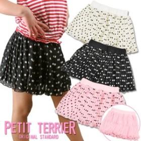 【女児キッズ】【スカート】Petit terrier プリーツシフォン リバーシブルミニスカート【メール便OK】