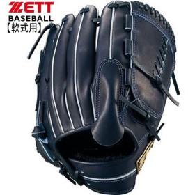 軟式用ネオステイタス 投手用 ZETT ゼット野球 軟式グラブ 18FW(BRGB31911)