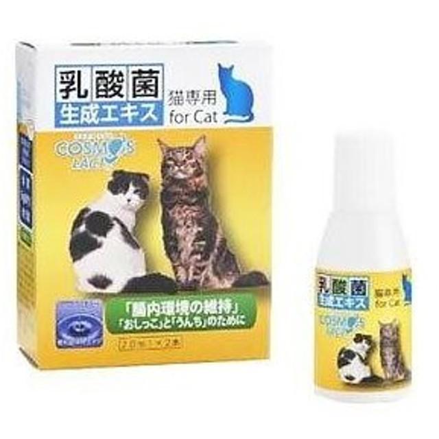 (エクセル)乳酸菌生成エキス コスモスラクト猫用 2ml×5
