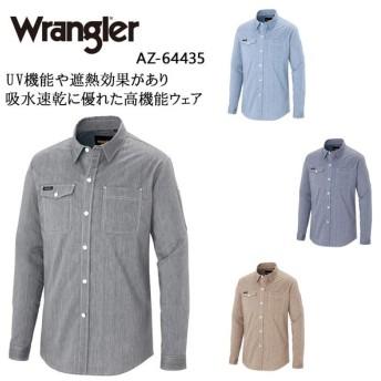 春夏用 作業服 長袖シャツ 男女兼用 アイトス  AITOZWrangler ラングラー AZ-64435