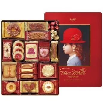 赤い帽子 レッドボックス クッキー詰合せ 16種 59個入り
