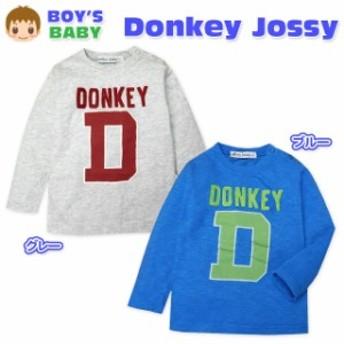 ベビー服 男の子 Tシャツ 長袖 Donkey Jossy ドンキージョッシー 天竺 ワッペン ロゴプリント スナップボタン 男児 ベビー【メール便OK】