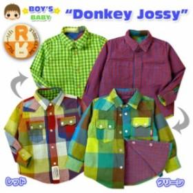 【男児ベビー】【シャツ】Donkey Jossy/ドンキー・ジョシー チェック柄ダブルガーゼ リバーシブル長袖シャツ【メール便不可】