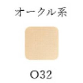 【正規品・送料無料】オリリー パウダリーフィニッシュUV(2ウェイ)(リフィル) O32オークル系<ケース別売>(14g)