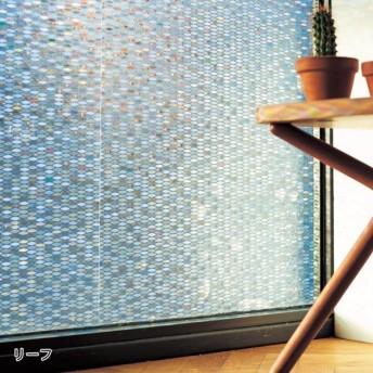 UV 紫外線 対策用品 ベルメゾン UVカットステンドグラス風シート 「リーフ」