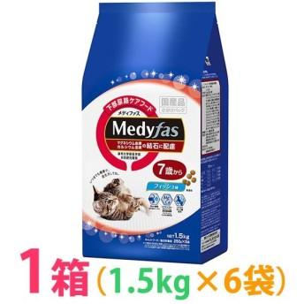 ◆《お得1箱(ケース)6袋セット》猫 キャットフード シニア ペットライン メディファス 7歳から フィッシュ味 1.5kg 結石に配慮
