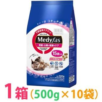◆《お得1箱(ケース)10袋セット》猫 キャットフード シニア ペットライン メディファス 15歳から チキン味 500g 腎臓・心臓ケア