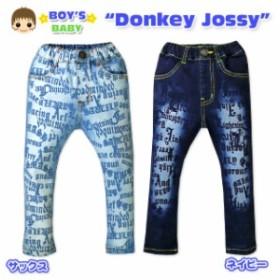 【男児ベビー】【ロングパンツ】Donkey jossy/ドンキー・ジョシー 英字プリント ストレッチロングパンツ【メール便不可】