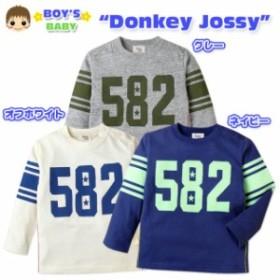 【男児ベビー】【Tシャツ】Donkey Jossy ロゴプリント入り 長袖Tシャツ【メール便OK】