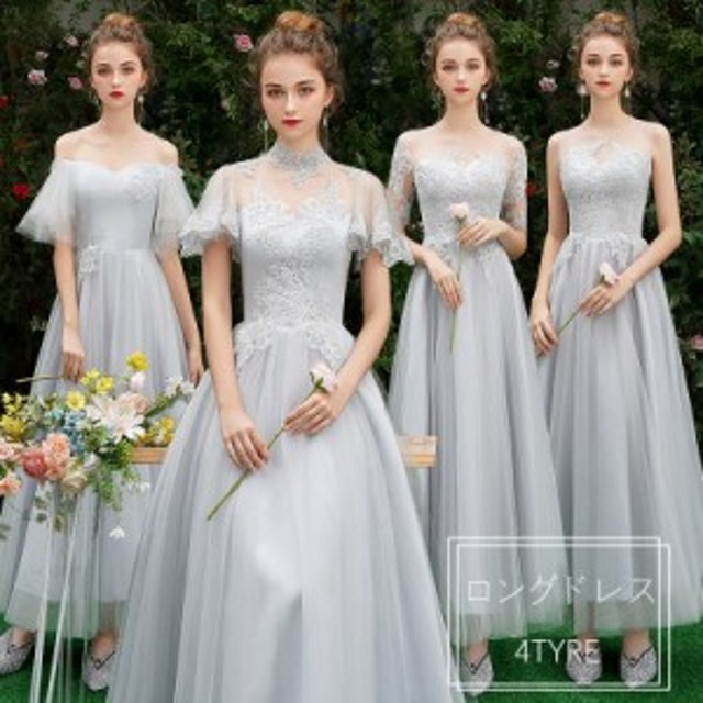 花嫁の介添えドレス ドレス 花嫁 ロングドレス プリンセス 演奏会 結婚式 フォーマル 二次会 パーティードレス お呼ばれ レース