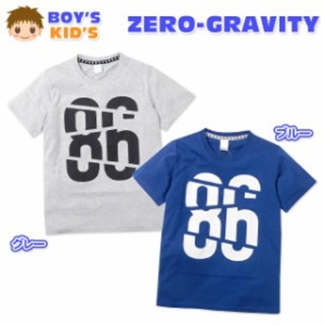 子供服 男の子 Tシャツ 半袖  型押しナンバーデザイン ロゴプリント 男児 キッズ【メール便OK】