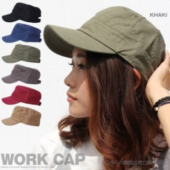 【CAP】DH コットンプレーンワークキャップ 帽子 CAP ベーシックカラー サイズ調整ベルト付き 【男女兼用/メンズ/レディース/夏用/フェス
