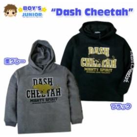 子供服 男の子 パーカー Dash Cheetah ダッシュチーター 長袖 裏起毛 男児 ジュニア【メール便不可】