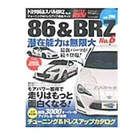 トヨタ86&スバルBRZ No.6