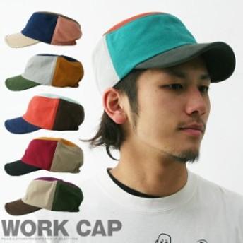 【キャンバス】【4色切り替え】【CAP】クレイジーカラーコットンワークキャップ帽子【男女兼用/メンズ/レディース】【メール便 可】◇【