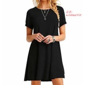 高品質ファッション女性黒ブルードレス夏半袖 O ネックカジュアルルースドレス女性ストリートプラスサイズドレス Vestidos