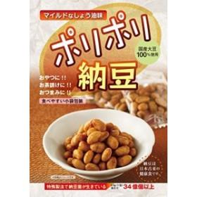 送料無料!ポリポリ納豆 しょう油味(5.5g30包)
