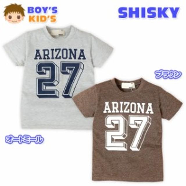 子供服 男の子 Tシャツ SHISKY シスキー 半袖 ロゴプリント 男児 キッズ【メール便OK】