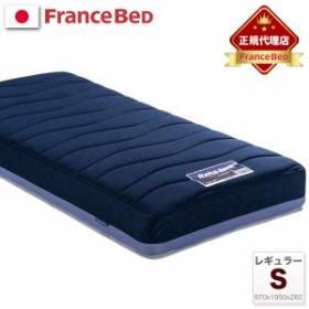 フランスベッド マットレス FRANCEBED RH-BAE(ブレスエアーエクストラ)片面仕様 S シングル リハテック RH-BAE  フランスベッド正規販売