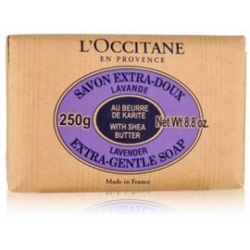 【送料無料】 ロクシタン シア バター ソープ ラベンダー 250g L'OCCITANE LOCCITANE