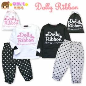 【女児キッズ】【ルームウェア】Dolly Ribbon ラメプリント 8分丈パンツ付ルームウェア3点セット【メール便不可】