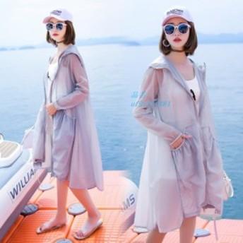 uvパーカー 涼しい レディース 長袖 薄手 日焼け止め服 紫外線対策 UVカット 紫外線カット 夏 全3色 ラッシュガード アウトドア