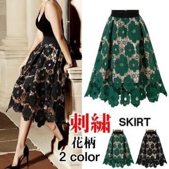 韓国ファッション 花柄 刺繍 フェミニン度アップ レディライクな雰囲気を演出する上品なウエストゴムレーススカート
