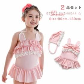 キッズ 水着 女の子 タンキニ ジュニア 2点セット スイムウェア セパレート フリル こども ワンピース風 子供 スイムキャップ ピンク か