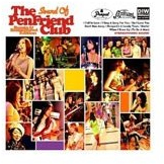 Sound Of The Pen Friend Club -Remixed & Remasterd Edition/The Pen Friend Club[CD]【返品種別A】