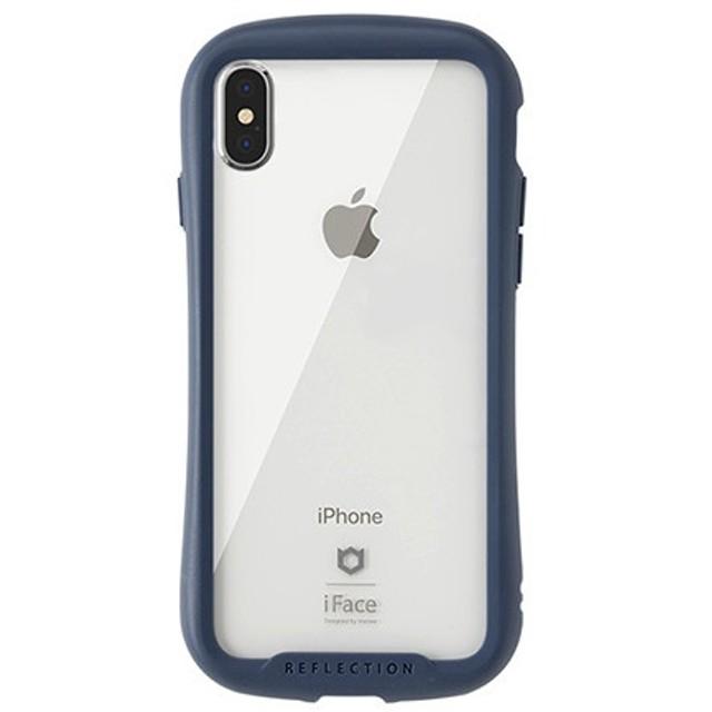 [iPhone XS Max専用]iFace Reflection強化ガラスクリアケース 41-907276 ネイビー