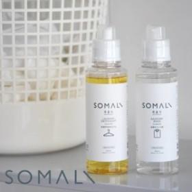 「SOMALI 洗濯用液体石けん&衣類のリンス剤 600ml セット」  【そまり 洗濯用洗剤 手荒れ防止 おしゃれ 成分 ボトル 洗濯洗剤 手にや