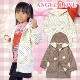 【女児キッズ】【パーカー】ANGEL LOVE ドット柄&ボア使い ニットキルトパーカー【メール便不可】