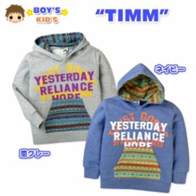 【男児キッズ】【パーカー】TIMM ロゴプリント&ネイティブ柄 裏起毛長袖パーカー【メール便不可】