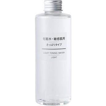 無印良品 化粧水・敏感肌用・さっぱりタイプ 200mL