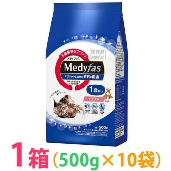 ◆《お得1箱(ケース)10袋セット》猫 キャットフード 国産 ペットライン メディファス 1歳から チキン味 500g 結石に配慮
