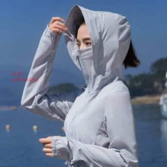 UVカット UVパーカー 長袖 レディース 夏 涼しい アウトドア パーカー 帽子つき 紫外線対策 薄手 ラッシュガード