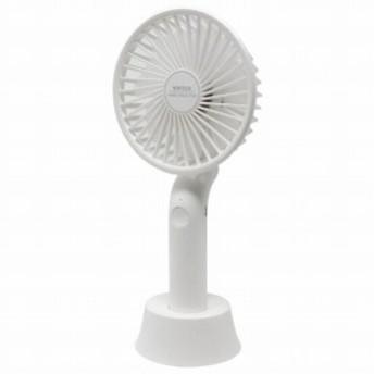 広華物産 携帯扇風機 モバイル2WAYハンディファン [充電式/7枚羽根] 2WHF-653W ホワイト