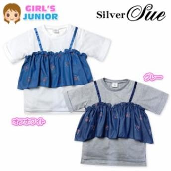子供服 女の子 Tシャツ 半袖 Silver Sue 重ね着風 花柄刺繍 デニム キャミソール付 無地 女児 ジュニア 【メール便OK】