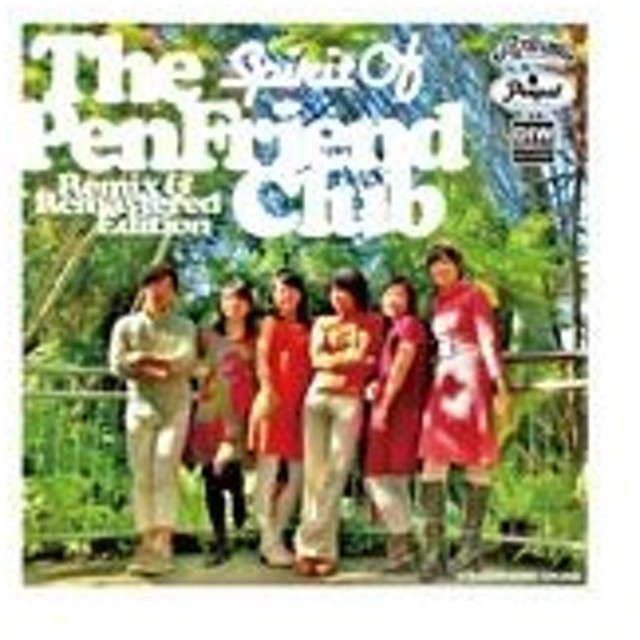 Sririt Of The Pen Friend Club -Remixed & Remasterd Edition/The Pen