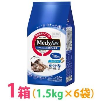 ◆《お得1箱(ケース)6袋セット》猫 キャットフード 国産 ペットライン メディファス 1歳から フィッシュ味 1.5kg 結石に配慮