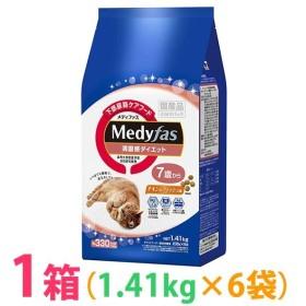 ◆《お得1箱(ケース)6袋セット》ペットライン メディファス 満腹感ダイエット 7歳から チキン&フィッシュ味 1.41kg 国産 シニア