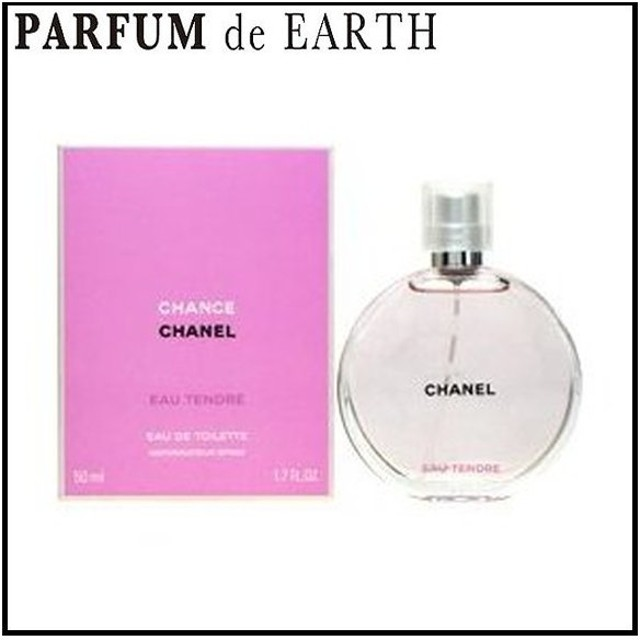 outlet store ab56b a472c 週末セール】シャネル CHANEL チャンス オー タンドゥル EDT SP ...