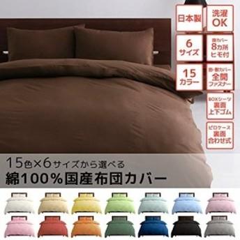 枕カバー(ピロケース) 43×63cm/綿100% (日本製) ライトグレイ cps-01-A-14