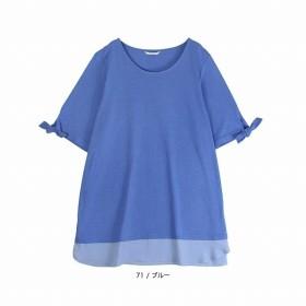 [マルイ]【セール】【大きいサイズ】【L-5L】裾切り替えチュニック/エムビー(大きいサイズ)(MB)