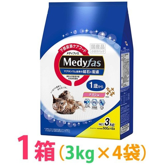 ◆《お得1箱(ケース)4袋セット》猫 キャットフード 国産 ペットライン メディファス 1歳から チキン味 3kg 結石に配慮