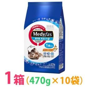 ◆《お得1箱(ケース)10袋セット》ペットライン メディファス 室内猫 毛玉ケアプラス 1歳から チキン&フィッシュ味 470g