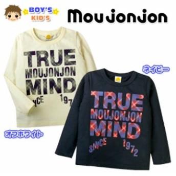 【男児キッズ】【Tシャツ】Moujonjon/ムージョンジョン 日本製チェック柄ロゴプリント 天竺長袖Tシャツ【メール便OK】