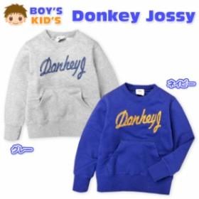 子供服 男の子 トレーナー 長袖 Donkey Jossy ドンキージョッシー 裏毛 チェーンステッチ刺繍 男児 キッズ【メール便不可】